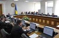 У Раді прийняли присягу шість членів Вищої ради юстиції