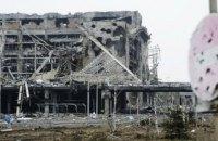 "Журналист показал аэропорт Донецка: ""Так выглядит Армагеддон"""