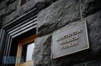 Минфин проведет реструктуризацию внутреннего госдолга на 219,6 млрд гривен