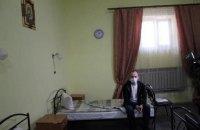 Во львовском СИЗО открыли платную камеру