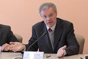 Янукович вряд ли договорится с Путиным о газе, - Соколовский