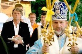 Ющенко обсудил межцерковный диалог с делегацией Вселенского патриарха