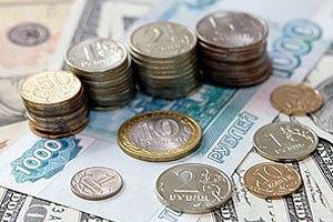 Центробанк РФ стримує падіння рубля багатомільярдними інтервенціями