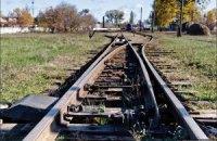 Нацгвардия взяла под контроль ж/д станции в Днепропетровской области