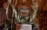 На Донбассе находятся более 36 тыс. российских наемников