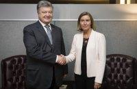 Порошенко и Могерини в Нью-Йорке обсудили инициативу введения миротворцев на Донбасс