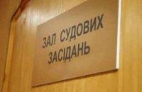 """Подозреваемого в растрате 1,5 млн грн гендиректора ГП """"Укрвакцина"""" отправили под ночной домашний арест"""