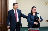 Гройсман запропонував призначити Маркарову главою Мінфіну, а Фриз - міністром у справах ветеранів