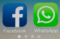 Facebook планирует объединить WhatsApp, Instagram и Messenger