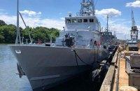 """Один из американских катеров Island для Украины назвали """"Славянском"""""""
