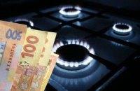 НКРЭКУ уменьшила тарифы на распределение газа для 13 операторов