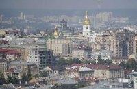 Центр Киева к Евро-2012 перестроят