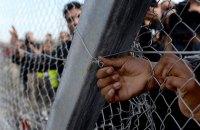 Детей нелегальных мигрантов в США разместят на военных базах