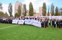 В Киеве начала работу социально-спортивная школа Фонда «Реал Мадрид»
