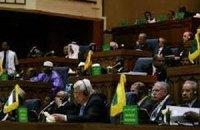 Сирію виключили з Організації ісламської співпраці