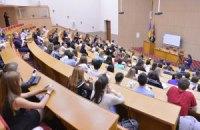 Рада надала пільги дітям бійців АТО для отримання освіти