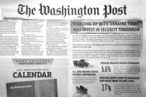 """The Washington Post призвала США """"сделать следующий шаг"""" в военной поддержке Украины"""