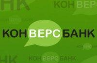 """Колишній власник """"Конверсбанку"""" не зміг оскаржити екстрадицію в Литву"""