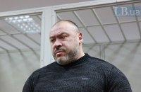 ГПУ обжаловала приговор Крысину по делу об убийстве журналиста Веремия