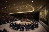 Рада Безпеки ООН відхилила російську резолюцію із засудженням удару по Сирії