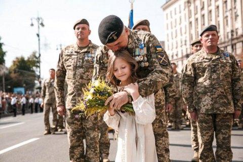 Україна ветеранів
