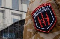 """ДУК """"Правий сектор"""" призупинив мобілізацію бійців у зону АТО"""