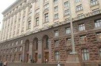Янукович назначил 8 новых глав РГА в Киеве