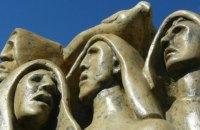 В Италии открыли памятник жертвам Голодомора в Украине