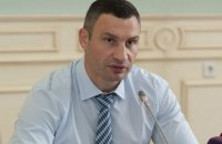 Власти Киева объявили тендер на установку гигантского флагштока за 47,5 млн грн
