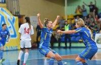 Украина вышла в Финал четырех женского Евро-2019 по футзалу