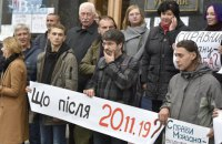 """""""Голос"""" призвал созвать внеочередное заседание Рады для сохранения следствия по делам Майдана"""