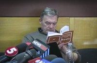Шахрайство без потерпілих: ВАКС дослідив докази прокуратури у справі Гримчака