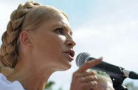 Тимошенко пожаловалась ЦИК на самозванцев