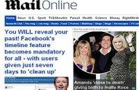 The Daily Mail стала самой популярной интернет-газетой в мире
