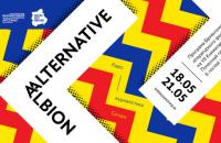 Бірмінгемський літературний фестиваль проведе свою програму на Книжковому Арсеналі