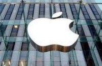Безпілотний автомобіль Apple потрапив у аварію