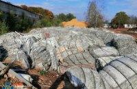 СБУ викрила порушення екологічних норм під час утилізації промислових відходів на Чернігівщині