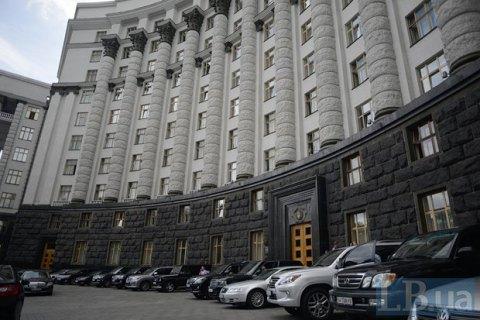 Уряд призначив заступників двох міністрів і двох голів держслужб