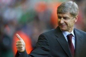 """Лондонський """"Арсенал"""" вийшов у фінал Кубка Англії"""