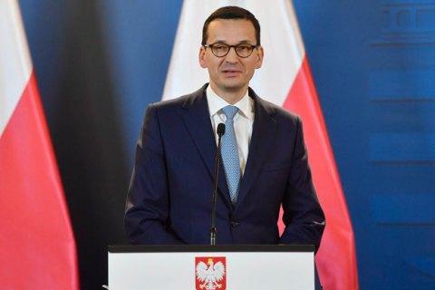 Покупать газ у Путина - это оплачивать его оружие, - премьер Польши