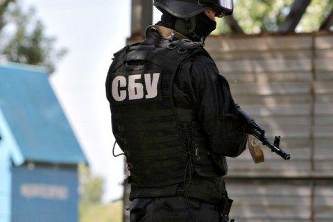 """СБУ затримала трьох """"телефонних терористів"""""""