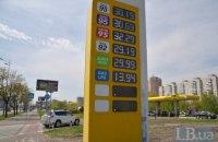 Заправки знизили ціни після зустрічі із Зеленським