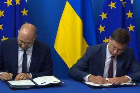 Україна підписала меморандум з ЄС про отримання 1,2 млрд євро ...