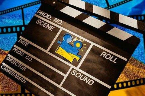 Рада з держпідтримки кінематографії затвердила перелік переможців конкурсного відбору Держкіно