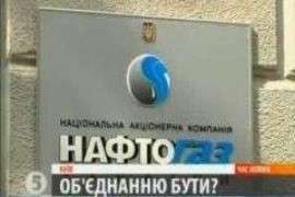 """""""Газпром"""" продолжает договариваться с """"Нафтогазом"""" о СП"""