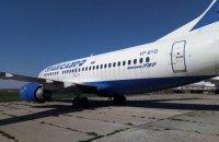 """СЕТАМ продало арештований Boeing російській """"Трансаеро"""""""