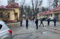 В Киеве произошел пожар в психоневрологическом диспансере, эвакуировали 51 человека