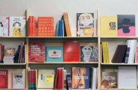 Кількість виданих книжок в Україні за рік зросла на 17%