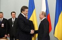 Путин заставит Януковича отказаться от Европы?