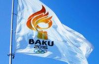 Збірна України в п'ятницю завоювала п'ять медалей на Європейських іграх